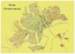 Схема острогожского района